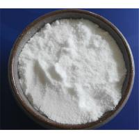 Buy cheap Man Made Cryolite Powder , Pure UN Number 2674 Sodium Hexafluorosilicate from wholesalers
