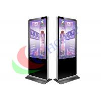 Buy cheap Floor Standing Hotel  LCD Advertising Player 4K 55 Inch Android  /  Windows from wholesalers