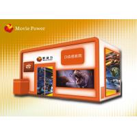 Buy cheap Back Poking Air Injection 9d Movie Theater With 6 / 8 / 9 / 12 Seater from wholesalers