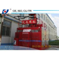 Buy cheap 2018 New Arrival High Rise Construction Lift SC100 for Sale with CE Approved from wholesalers