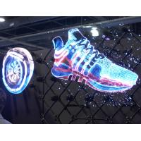 Buy cheap Lightweight 3D Holographic Display Led Fan WiFi 170 Degree View Angle SD Card Input from wholesalers