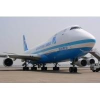 Buy cheap Air Shipping To Saudi Arabia, Air Cargo, Consolidation product