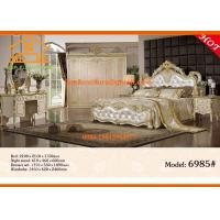 Buy cheap cheap antique Wholesale classic korea style bedroom furniture from wholesalers