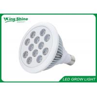 Buy cheap High Power 36W LED Coral Reef Lighting Fish Tank Aquarium Light Lamp 85V - 265V from wholesalers
