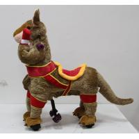 Buy cheap Boxing  Kangaroo pony cycle walking animal toy from wholesalers