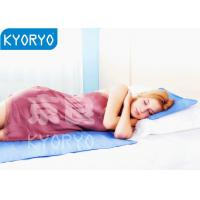 Buy cheap Kyoryo Cooling Gel Bed Pad with Beautiful Model Lying , Natural Sleeping Cooing pad from wholesalers