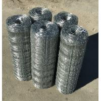 Buy cheap CORPORATION Standard-Strength Low-Carbon metal horse high tensile field fence from wholesalers