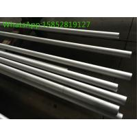 Buy cheap Cold Drawn Inconel 625 Pipe Steel Annealed Pickled , ASTM Inconel 625 from wholesalers