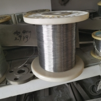 Buy cheap Flat With Eyelets 304L SUS604N1 7x19 Steel Wire Cable from wholesalers