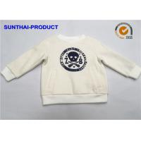 Buy cheap Screen Print Baby Boy Fleece Jacket , 100% Cotton Toddler Boy Fleece Jacket from wholesalers
