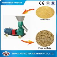 Buy cheap 11kw Small Pellet Mill Feed Pellet Machine 2-6mm Diameter 400-700kg/H from wholesalers