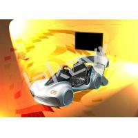 Attractive Leke Virtual Reality Car Simulator With Speeding Race 9D VR Simulator