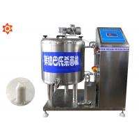 Buy cheap Continuous Operation Milk Processing Equipment 304 Stainless Steel Material from wholesalers
