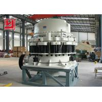 Buy cheap 83-369mm Inlet Size Spring Cone Crusher For Mining / Metallurgy Industry from wholesalers