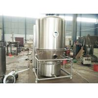 Buy cheap Pharmaceutical Granule Industrial Fluid Bed Dryers 380V 11kw Long Service Life from wholesalers