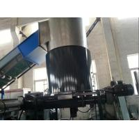 Buy cheap Double Stages Force Feeding PP Granulator , Crushed BOPP HDPE LDPE LLDPE Film Granulator from wholesalers