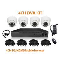 Buy cheap CCTV product , dvr kit204,cheap product for home safe from wholesalers