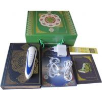 Buy cheap popular quran read pen QM8900 with highest quality from wholesalers