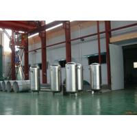 Buy cheap Stainless steel pressure vessel air compressor tank  / air receiver  4.5m³ from wholesalers