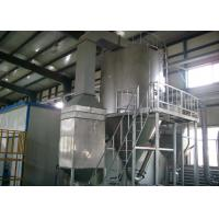 Buy cheap Organic Compounds Protease Vertical Spray Drying Machine For Sodium Fluoride from wholesalers