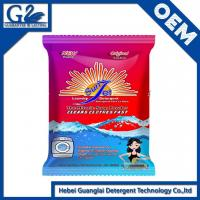 Buy cheap small bag washing powder,detergent powder for clothes wash,Fabricantes Detergentes,High Quality Detergent Powder from wholesalers