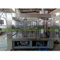 Buy cheap Washing Filling Sealing 3 in 1 Drink Water Filling Machine for Pet Bottle product