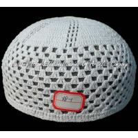 Buy cheap Muslim pure cotton crochet cap from wholesalers