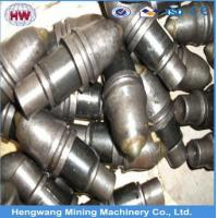 Buy cheap conical mining cutting pick from wholesalers