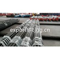 Buy cheap E235 / E275 / E315 Hot Rolled Steel Tubing EN10297 Seamless Round Tube from wholesalers