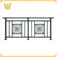 Buy cheap YT004 Terrace railing designs metal railing for balcony Modern design for balcony railing from wholesalers