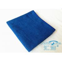 Buy cheap Blue Soft Microfiber Facial Cloths Polyester Washable , Microfiber Hand Towel product