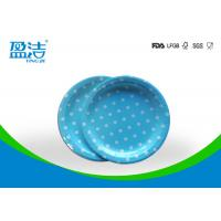 Buy cheap 7 Inch Circle Type Disposable Paper Plates Design Printed With Four Colours from wholesalers