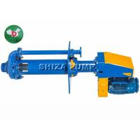 Buy cheap High Chrome Vertical Slurry Pump  With Electric Motor 220V 60Hz SPR Series from wholesalers