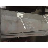 Buy cheap 440C Stainless Steel Sheet 9Cr18Mo 9Cr18Mov D2 For Knife 440c Flat Bar from wholesalers