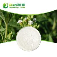 China Natural High Purity Stevia Extract Reb-A stevia white labelFactory supply on sale