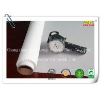 Buy cheap 10um - 500um Polyester Filter Mesh For Nut Helmet Plain Weave Constant Fabric Stiffness from wholesalers