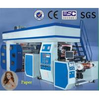 Buy cheap Chamber Doctor Blade 6 Colour Flexo Printing Machine Gears Transmission from wholesalers