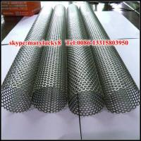 Buy cheap perforated stainless steel filter tubes from wholesalers