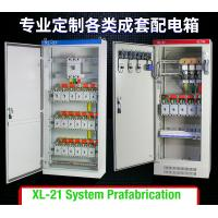 Buy cheap XL-21 Electrical Distribution Box Enclosure Control Panel Prefabrication Power Installation from wholesalers