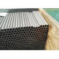 Buy cheap Cold Drawn Precision Welded Steel Tube DOM Tube Stabilizer Straight Steel Pipe from wholesalers