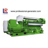 Buy cheap Low Gas Consumption 50kw Natural Gas Generators with Brushless Electric Start from wholesalers