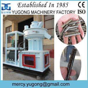 Buy cheap LGX Series wood pellet making machine,wood pellet machine with double layer ring dies product