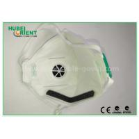 China Folded disposable hospital masks for sickness , Soft  polypropylene materials on sale