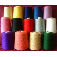Buy cheap Industrial thread blended cotton Acrylic yarns 2/24nm Dyed Fancy Fabric from wholesalers