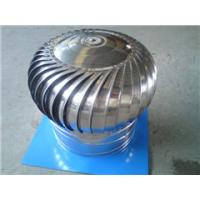 Buy cheap 880mm Industrial Air Driven Roof Fans from wholesalers