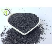Buy cheap Extruded Activated Carbon Desiccant / Spherical Carbon Adsorbent Wide Apply product