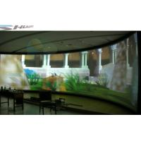 Buy cheap 4D Flat / Arc / Curvature Screen Cinema With Special Effect Simulator System product