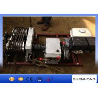 Buy cheap 13HP Double Drum Electric Cable Pulling Winch Dual - Bull Wheel Powered Winch from wholesalers