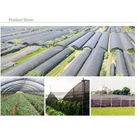 Buy cheap UV Treated Greenhouse Shade Net / Green Garden Net For Roofing Agriculture Cover from wholesalers