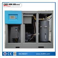Buy cheap 11KW/15HP  Direct driven screw air compressors Looking for distribution agent product